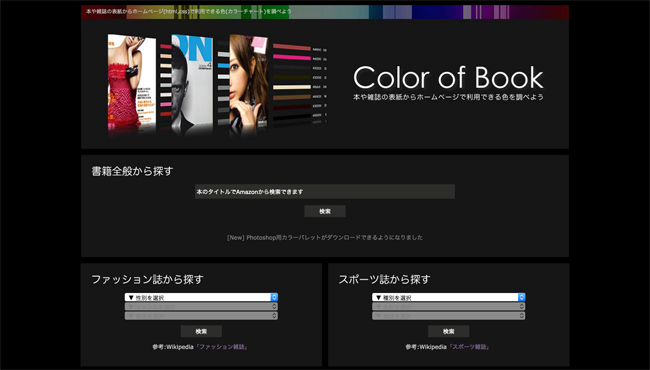ColorofBook