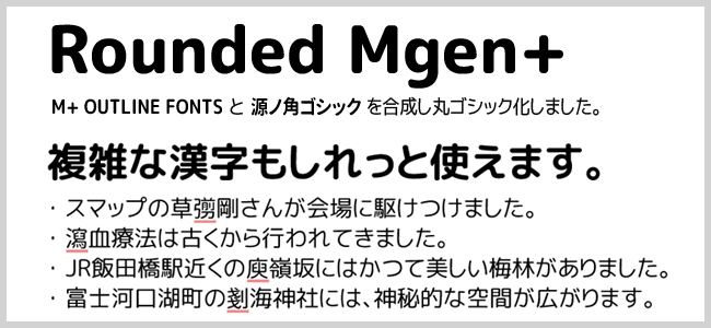 rounded-mgenplus