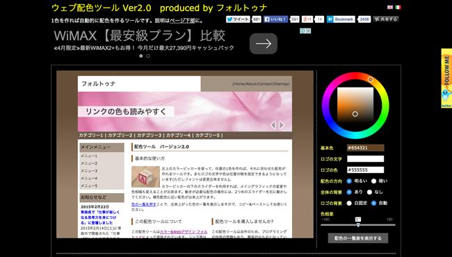 webVer2.0