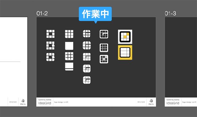 c02-3-designing