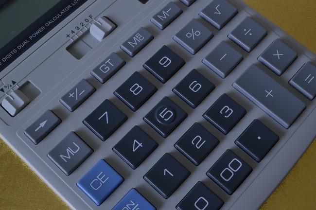 calculator-227654_1280