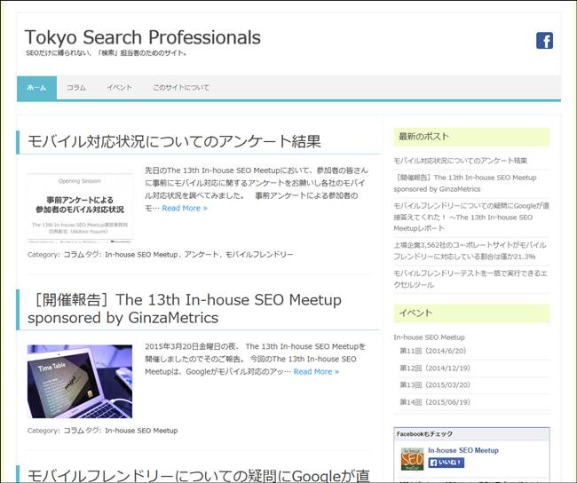 Tokyo Search Professionals