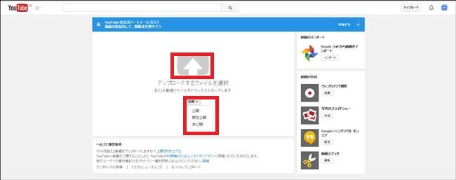 YouTubeファイル