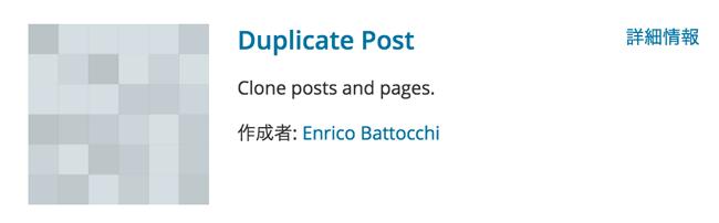 Duplicate-Post1