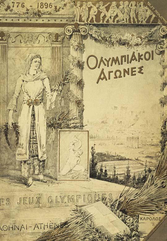 1896athens