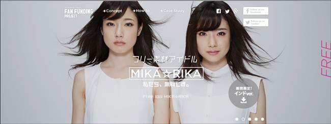 MIKA☆RIKA