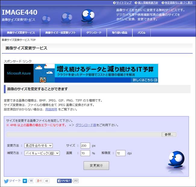 IMAGE440