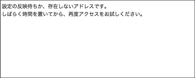 domain17