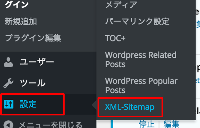 GoogleXMLSitemaps1