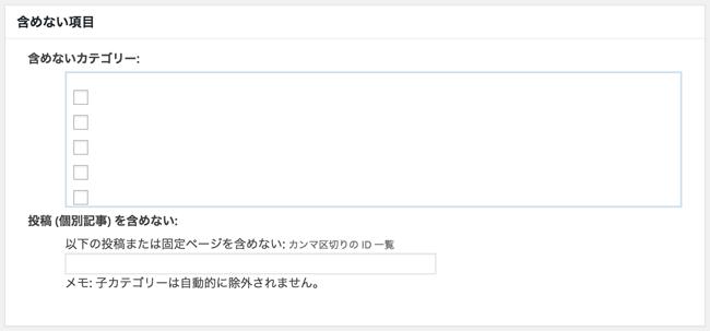 GoogleXMLSitemaps8