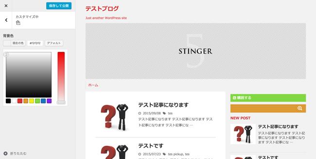 STINGER5-14
