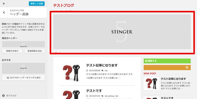 STINGER5-15