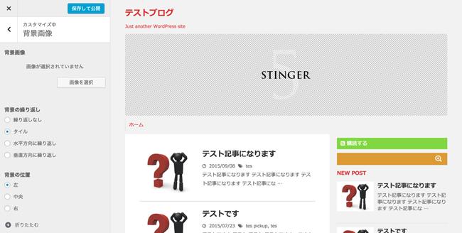 STINGER5-16