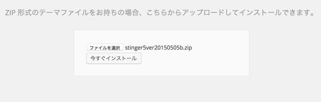 STINGER5-4
