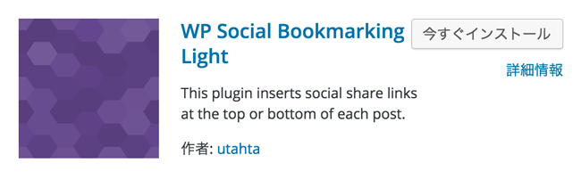 WPSocialBookmarkingLight