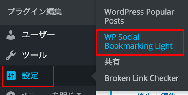 WPSocialBookmarkingLight2