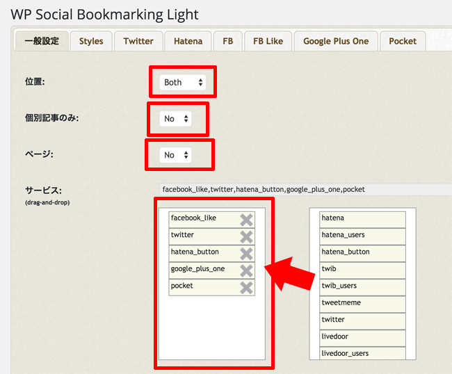 WPSocialBookmarkingLight4