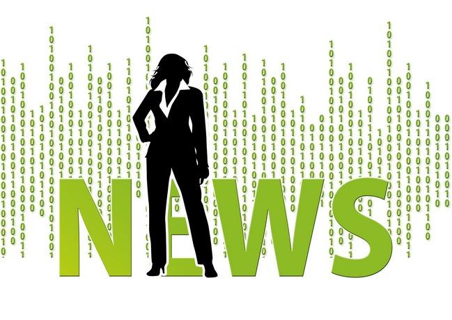 news-507782_1920