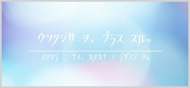 kv_ryuro_1