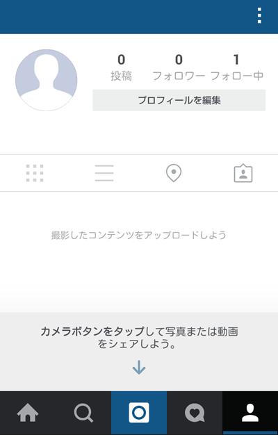 Instagram13