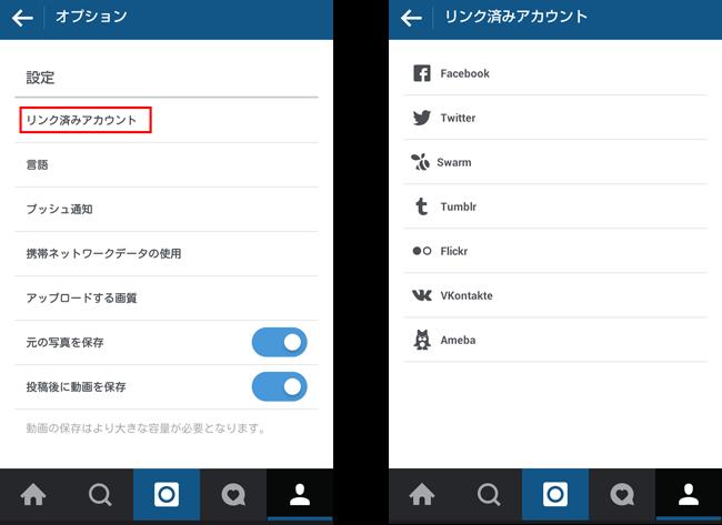 Instagram23