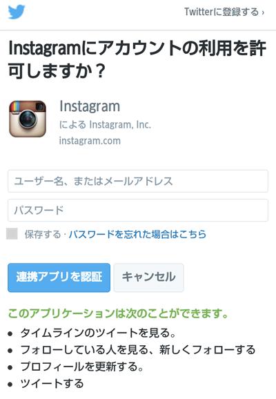 Instagram24