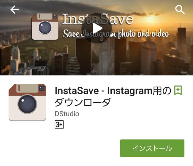 instagram14