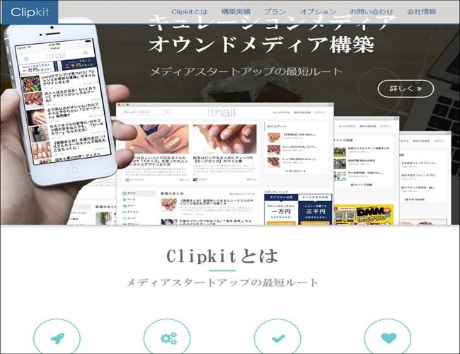 Clipkit_650x500