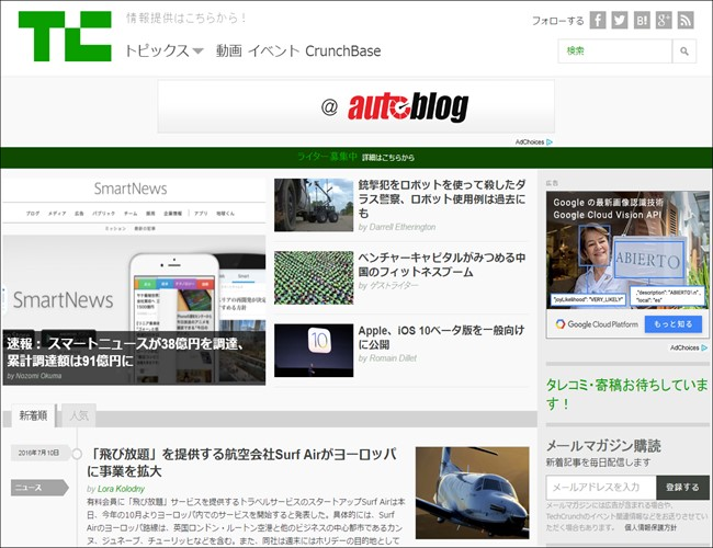 TechCrunch Japan_650x500