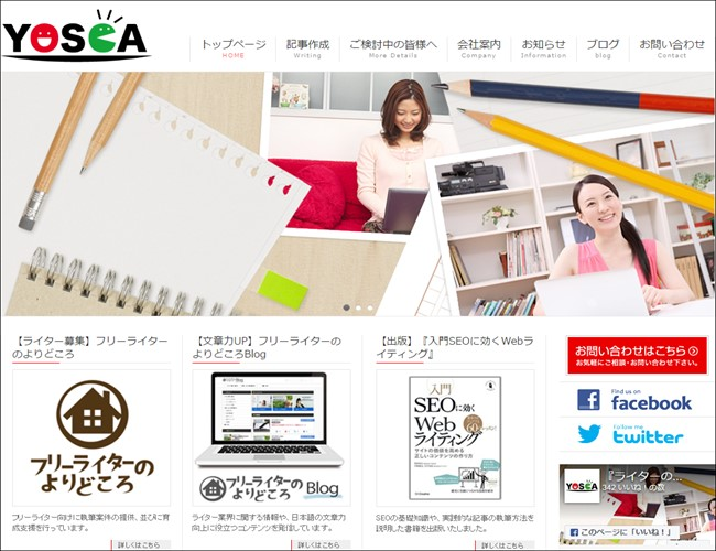 YOSCA_650x500