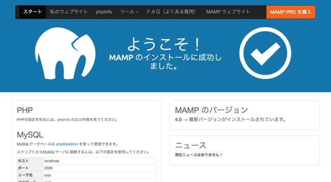 mamp12