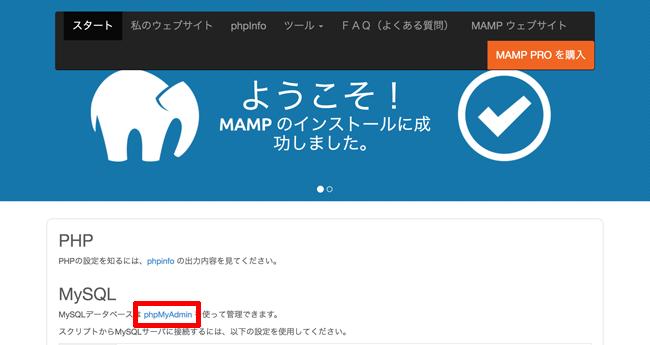 mamp18