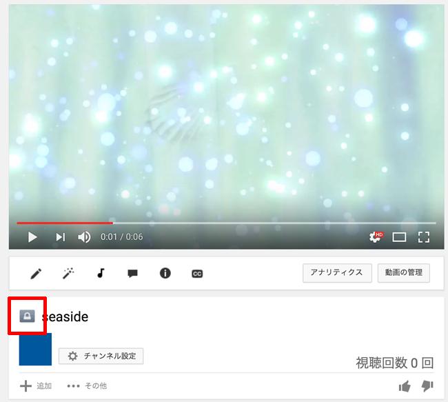 YouTube10